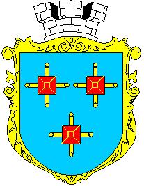 Сучасний герб