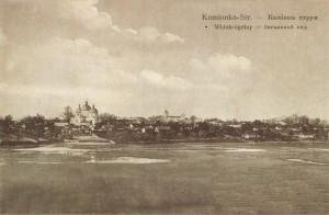 Стара світлина: Панорама міста Кам'янка-Бузька