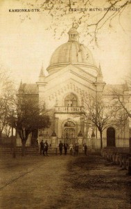 Stari poshtovi lystivky Kamianka-Strumylovoi-15