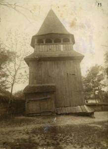 Stari poshtovi lystivky Kamianka-Strumylovoi-16