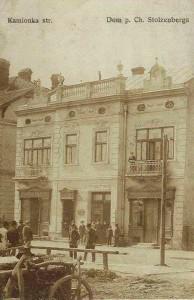 Stari poshtovi lystivky Kamianka-Strumylovoi-2