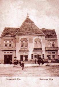 Stari poshtovi lystivky Kamianka-Strumylovoi-20