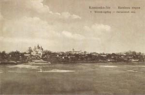 Stari poshtovi lystivky Kamianka-Strumylovoi-6