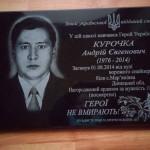 U Batiatychakh vidkryto memorialnu doshku heroievi ATO-9