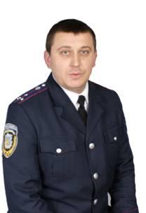 дільничний інспектор міліції старший лейтенант міліції Корінь Тарас Васильович