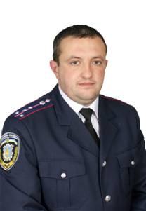 Дільничний інспектор міліції капітан міліції Березюк Богдан Михайлович