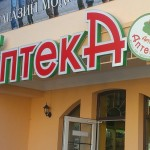 Arta-Kambuz-org-ua-14